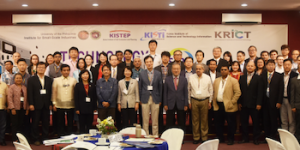 ISSI, ASIP Organize International Conference on Technology and Innovation